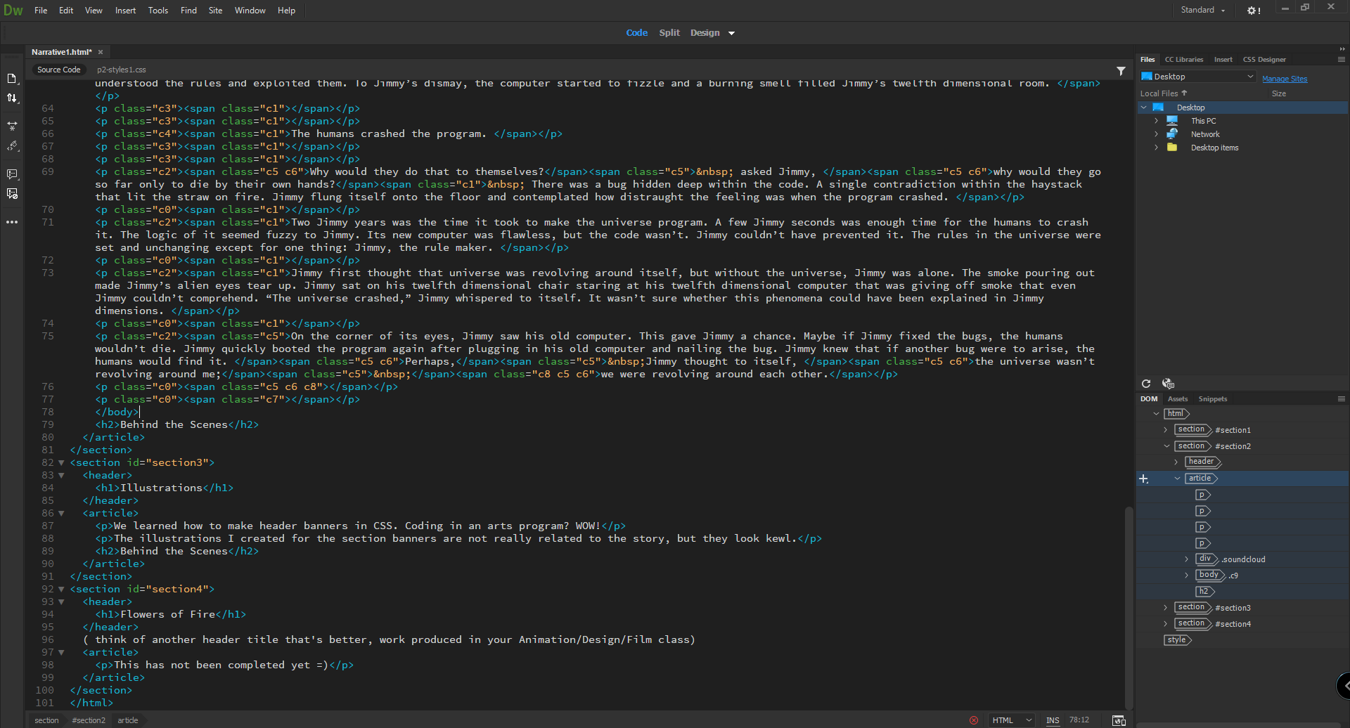 A graphical interface of Adobe Dreamweaver
